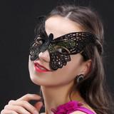 舞蝶幻境鏤空蕾絲眼罩(黑色)