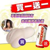 日本KMP-極上女器12大槻響享受組