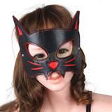 迷魅咪咪貓型眼罩