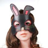 俏皮月兔眼罩