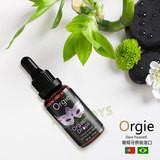 葡萄牙ORGIE-陰蒂快感增強液(30ml)