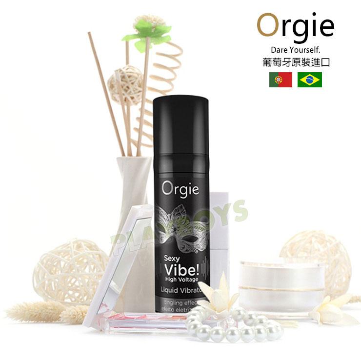 葡萄牙ORGIE-陰蒂酥麻快感液(液體震動)15ml