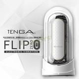 日本TENGA FLIP 0 [ZERO](白色纏繞震動)