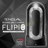 日本TENGA FLIP 0 [ZERO] BLACK(黑色高彈震動)