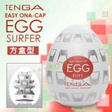 Tenga自慰蛋EGG-方盒型