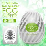 Tenga自慰蛋EGG-刷頭型