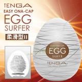 Tenga自慰蛋EGG-柔滑型II