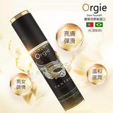 葡萄牙ORGIE-調情按摩油(紅酒梨)200ml