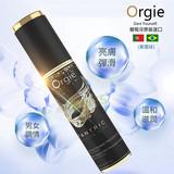 葡萄牙ORGIE-調情按摩油(果香)200ml
