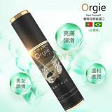 葡萄牙ORGIE-調情按摩油(淡香)200ml