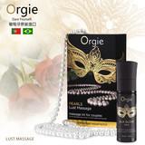 葡萄牙ORGIE-珠圓玉潤組