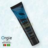 葡萄牙ORGIE-冰爽後庭潤滑液