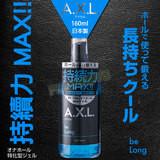 A.X.L.男性用護理潤滑凝膠(涼感)