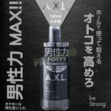 A.X.L.男性用護理潤滑凝膠(強化)