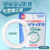日本包莖矯正器-日用標準型(綠色)