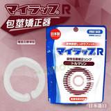 日本包莖矯正器-電氣石標準型(棕色)
