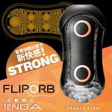 日本TENGA FLIP ORB 攻擊顆粒-緊實(橘)