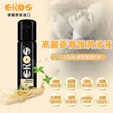德國Eros-高麗人蔘提取潤滑液