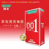 日本岡本001保險套(4入)