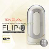 日本TENGA FLIP 0 [ZERO] SPECILA(米色柔嫩震動)