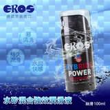 德國EROS-水矽混合強效潤滑液(100ml)絲滑