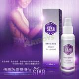 STAR矽性潤滑液(100ml)
