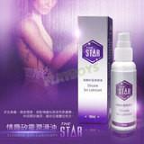 STAR矽性潤滑液(50ml)