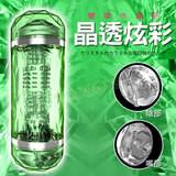 晶透炫彩 雙享水晶杯(綠)