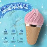 蜜戀甜心 旋轉冰淇淋