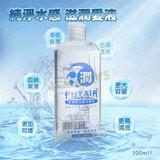 純淨水感 滋潤愛液(300ml)